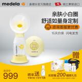 medela 美德乐 丝韵舒悦版 电动单侧吸奶器 799元(包邮、需用券)