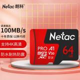 PLUS会员、亲子会员:Netac 朗科 P500 A1 U3 TF存储卡 64GB 19.8元(需用券)