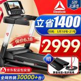 Reebok 锐步 跑步机 家用静音折叠家庭健身房走步机 跑步机 A2.0 3499元