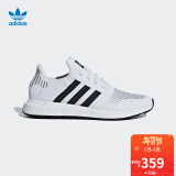 adidas Swift Run 白色/黑色 实付到手299元