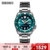 PLUS会员:SEIKO 精工 5号系列 SRPD61K1 男士机械腕表 1437.55元包邮
