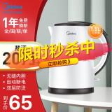 Midea 美的 MK-TM1502 电热水壶 1.5L 白色 65元包邮