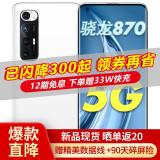 MI 小米 10S 5G智能手机 8GB+128GB 2699元包邮