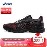 18日0点:ASICS 亚瑟士 GEL-PURSUE 5 男款减震跑鞋 272.02元(需凑单,实付580元)