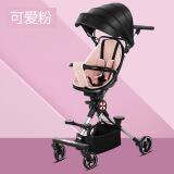 婴儿车遛娃神器双向推车-斗篷款 229元(需用券)