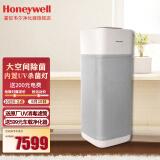 Honeywell霍尼韦尔空气净化器消毒除菌去除甲醛大空间空气消毒机KJ700F-P22W 7449元