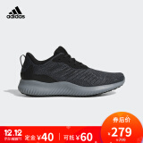 adidas Alpha Bounce RC 暗灰黑   实付到手279元