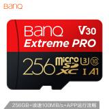 banq 喜宾 256GB TF(MicroSD)存储卡 U3 C10 A1 高速增强版 读速98MB/s 188.8元