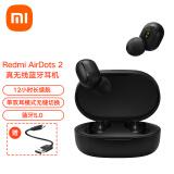 有券的上:Redmi 红米 AirDots 2 无线蓝牙耳机 59元(需用券)