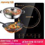 Joyoung 九阳 JYC-21HEC05 电磁炉 黑色 赠汤锅 135.2元(需买3件,共405.6元)