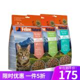 k9 Natural 牛肉鳕鱼 冻干猫粮 320g 168元包邮(需用券)