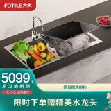 17日0点:FOTILE 方太 JPSD2T-CJ03 嵌入式水槽洗碗机 8套 黑色 4999元(需用券)