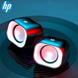 HP 惠普 DHS-2111 电脑桌面音箱 38元