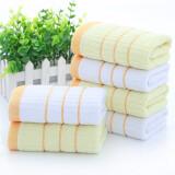 SONGFA 颂发 棉毛巾 3条 9.9元包邮(需用券)