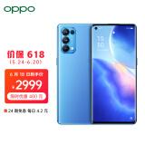 限地区:OPPO Reno5 Pro 5G手机 8GB+128GB 极光蓝 2489.1元包邮(需用券)