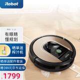 iRobot 艾罗伯特 Roomba961 扫地机器人 1619.1元包邮(需用券)