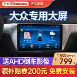 AINAVI 航睿 导航仪 A2WiFi版1 32GB AHD后视 760元(需用券)