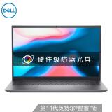 DELL 戴尔 灵越14Pro-5418 14英寸笔记本电脑(i5-11300H、16GB、512GB、100%sRGB) 5149元包邮(晒单返元E卡后)