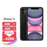 Apple 苹果 iPhone 11 128GB 4299元包邮