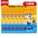 Wellness 控毛球鸡肉配方成猫粮 5.4kg(0.9kg*6包) 299元包邮(40元定金,30日付尾款)