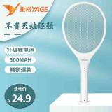 YAGE 雅格 电蚊拍 充电式 D114特价款 19.9元包邮(需用券)