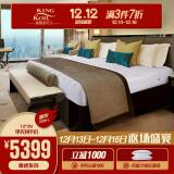 KING KOIL 金可儿 酒店精选系列 晶锐 弹簧床垫 180*200cm *3件 13419元包邮(3件7折、合4473元/件)