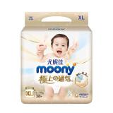 moony 极上通气 纸尿裤 XL38片 93元(需拼团,需用券)