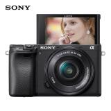 1日0点: SONY 索尼 ILCE-6400 微单相机(16-50mm F3.5-5.6)套机 6999元包邮(需99元定金) 6999.00