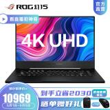 ROG 玩家国度 幻15 15.6英寸笔记本电脑(i7-10875H、16GB、1TB、RTX2070MQ) 10469元包邮(需用券)