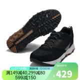 Columbia 哥伦比亚 Columbia哥伦比亚徒步鞋男女情侣款专业户外登山鞋 DM0888 010 43 429元