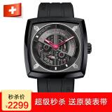 艾戈勒(agelocer)新款大爆炸瑞士原装进口手表时尚全自动机械表 1999元