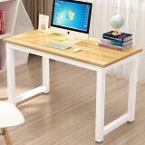 雅美乐 电脑桌台式家用书桌 现代简约办公桌学习笔记本桌子 电竞桌 浅胡桃色 120*60*73CM YSZ382 155元