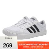 adidas Originals adidas 阿迪达斯 AW3889 男子低帮运动鞋 229元(需买2件,共458元)