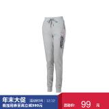 PUMA 彪马 STYLE INJ 834367 女子针织长裤 79元包邮(用券)