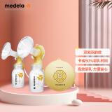 限新用户:medela 美德乐 丝韵系列 双边电动吸奶器 经典款 794元(包税包邮,需用券)