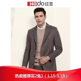 Hodo 红豆 HWM8J2138 男士混纺羊毛大衣 *2件 399元(合199.5元/件)