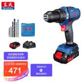 Dongcheng 东成 WJZ05-13A 无刷冲击锂电钻 20V 421元(包邮,需用券)