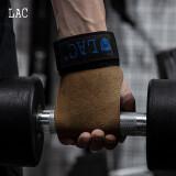 LAC 烙色 硬拉助力带健身手套单杠辅助带男引体向上牛皮护掌握力带运动护腕防滑升级牛皮款赠同款手套 70.24元(需买3件,共210.72元)