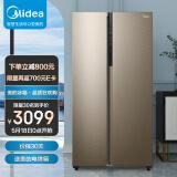 Midea 美的 美的(Midea)608升 对开电冰箱双开门智能家电保鲜双变频风冷无霜一级能效节能省电 BCD-608WKPZM(E) 3698元(需用券)