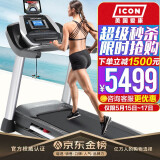 ICON 爱康 PETL79717 可折叠跑步机 5499元