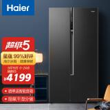 Haier 海尔 星蕴系列 BCD-595WFPB 风冷对开门冰箱 595L 星蕴色 4199元(需用券)