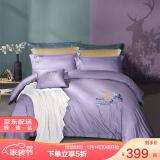 FUANNA 富安娜 富安娜家纺 床上四件套纯棉床上用品简约纯色素绣床单被套 森林 1.8米(6英尺)床 399元