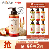 髮の食谱 HAIR RECIPE 发之食谱 苹果生姜洗发水 280ml 35.67元(需买3件,共107元)