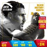 20日0点:ANTA 安踏 KT 3 男子篮球鞋 299元包邮(用券,前45分钟)