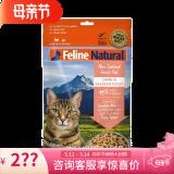 PLUS会员:k9 Natural 无谷冻干猫粮 320g 158元包邮(双重优惠)