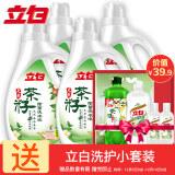 立白天然茶籽除螨除菌洗衣液12斤*2件+立白洗洁精+洗衣液套装990g*2件 79元+运费