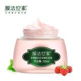 膜法世家 草莓酸奶面膜125g(滋养亮采 内外净澈 *3件 139.7元(合46.57元/件)