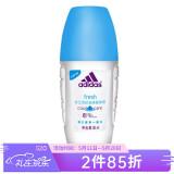 adidas 阿迪达斯 女士走珠香体液 50ml 17.47元(需买5件,共87.33元)