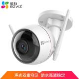 EZVIZ 萤石 C3W 护卫舰 智能监控摄像头枪机 1080P 6mm *2件 528元(合264元/件)