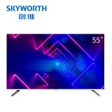 Skyworth 创维 55V7 55英寸 HDR 4K超高清智能网络液晶电视机 1998元